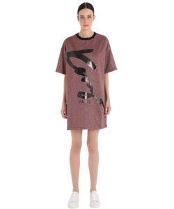 Kenzo | Signature Lurex Cotton T-Shirt Dress