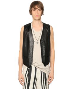 The Kooples | Nappa Leather Vest W/ Skull Studs