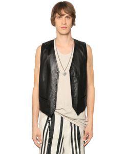 The Kooples | Nappa Leather Vest W/ Skull Studs