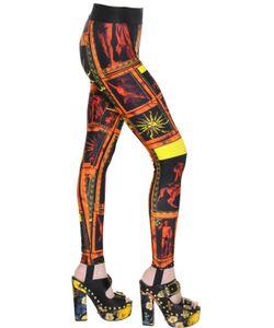 Fausto Puglisi | Printed Stretch Leggings