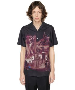 Lanvin | The Refinery Print Cotton Bowling Shirt