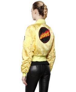 Unravel | Embroidered Cropped Nylon Bomber Jacket