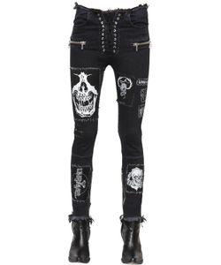Unravel | Laced Patch Stretch Cotton Denim Jeans