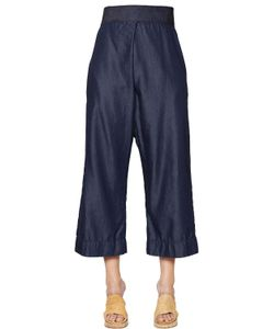 Vivienne Westwood Anglomania | Toga Cotton Denim Pants With Strap