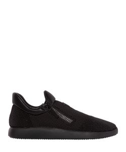 Giuseppe Zanotti Design | Micro Studded Suede Running Sneakers