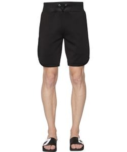 Hydrogen   Reflective Skull Printed Sweat Shorts