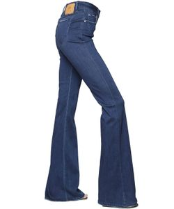 Don't Cry | Flare Stretch Cotton Denim Jeans