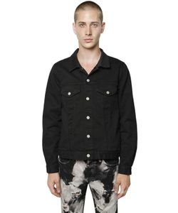 Htc Hollywood Trading Company | Essential Stretch Cotton Denim Jacket