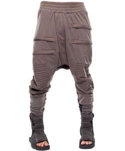 Demobaza | Trunk Earth Baggy Cotton Sweatpants