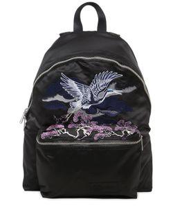Eastpak | 24l Embroidered Padded Pakr Backpack