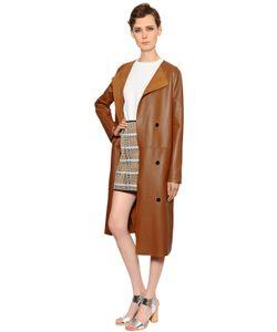 Yves Salomon | Reversible Suede Nappa Leather Coat