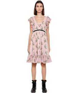Blugirl | Printed Chiffon Dress