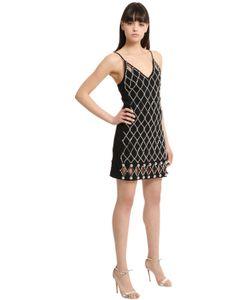 David Koma | Embellished Dress With Cutouts