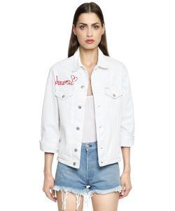 Forte Couture | Amore Embroide Cotton Denim Jacket