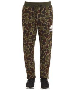 Adidas Originals   Camo Cotton Blend Sweatpants