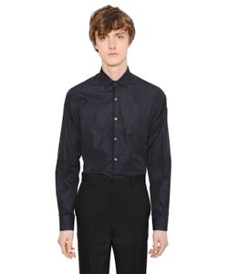 Lanvin | Cotton Poplin Shirt With Piping Detail
