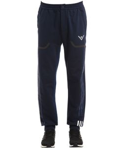 ADIDAS ORIGINALS BY WHITE MOUNTAINEERING | Logo Sweatpants