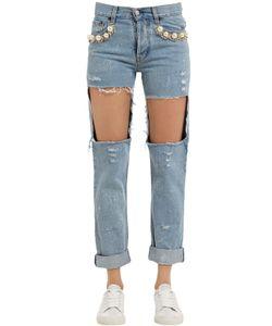 Forte Couture   Embellished Cotton Denim Jeans
