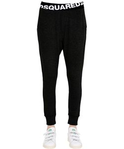 DSquared² | Viscose Jersey Jogging Pants