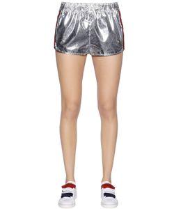 Moncler Gamme Rouge | Poplin Lamé Shorts