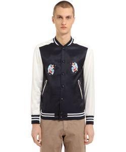 DANIELE ALESSANDRINI GREY | Koi Embroidered Satin Bomber Jacket