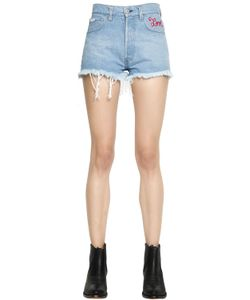 Forte Couture | Love Embroide Cotton Denim Shorts