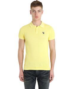 DSquared² | Ciro Cotton Cotton Pique Polo Shirt