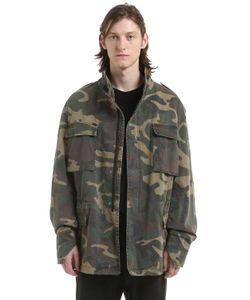 Yeezy   Military Printed Canvas Oversize Field