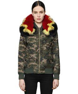 Mr & Mrs Italy | Camo Bomber Jacket W Patchwork Fur