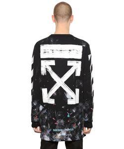 Off-White | Galaxy Arrows Stripes Jersey T-Shirt