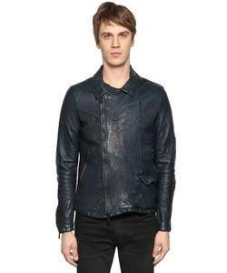 Giorgio Brato | Wrinkled Nappa Leather Jacket