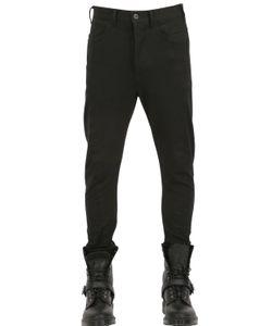 Julius   16.5cm Cotton Denim Jeans