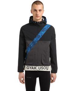 NIKE GYAKUSOU UNDERCOVER LAB | Nikelab Nylon Lightweight Running Jacket