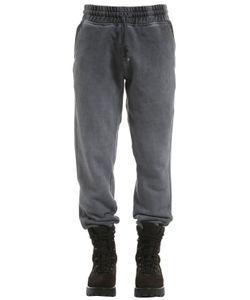 Yeezy | Cotton Fleece Comfort Jog Pants