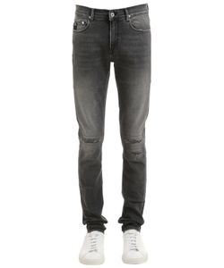 April77 | 16cm Joey Watts 70 Repaired Skinny Jeans
