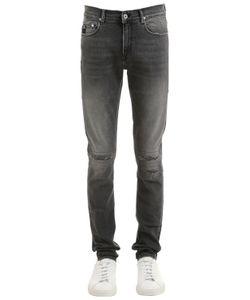April77 | 16cm Joey Watts 70 Repaired Skinny Jeans