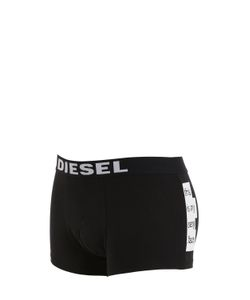 Diesel | This Is My Sexy Cotton Boxer Briefs