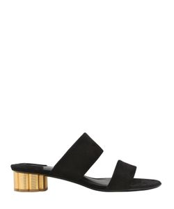 Salvatore Ferragamo | 30mm Belluno Suede Sandals