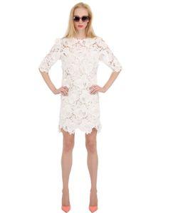 Paskal   Cotton Blend Guipure Lace Dress