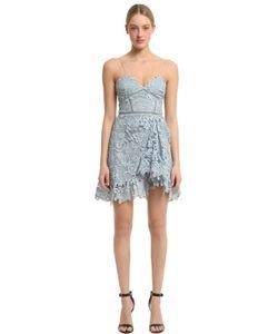 Self-Portrait | Paisley Lace Ruffled Mini Dress