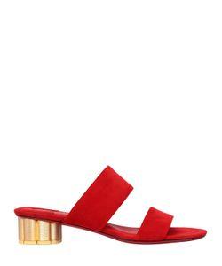 Salvatore Ferragamo   30mm Belluno Suede Sandals