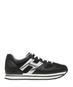 Hogan | 50mm H222 Leather Glitter Sneakers