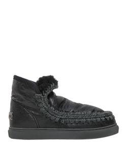 Mou | 40mm Mini Eskimo Crackled Leather Boots