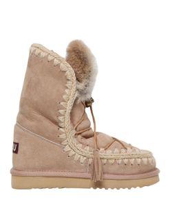 Mou | 20mm Eskimo Rabbit Fur Lace Up Boots