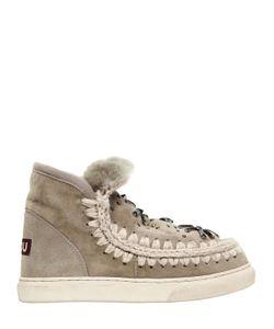 Mou | 40mm Eskimo Embellished Shearling Boots