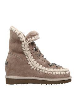 Mou | 70mm Eskimo Embellished Shearling Boots