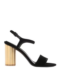 Salvatore Ferragamo | 85mm Siena Velvet Sandals