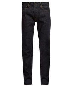 KURO | Graphite Straight-Leg Jeans