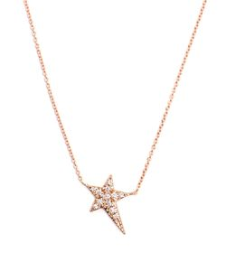 Diane Kordas | Diamond Rosestar Necklace