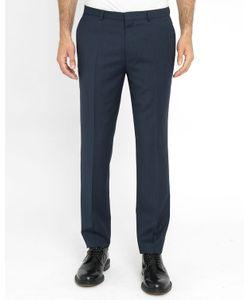 Hugo - Hugo Boss | Slim-Fit Wool Trousers